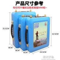 大容量鋰電池12v鋰電池大容磷酸鐵鋰動力戶外逆變器60AH100AH大容量電瓶組 NMS陽光好物