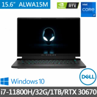 【DELL 戴爾】Alienware 15.6吋電競筆電-月球暗面 ALWA15M-R1788W(i7-11800H/32G/1TB/RTX3070-8G/Win10)
