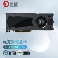 PRADEON Brand GTX1070 8G/1080TI 11G Graphics Card GTX 1080TI With Computer Game 2070s /1660 Super Graphics Card GTX 1080TI 11G