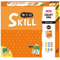 【領券滿額折50】《 小康軒 》SMART BOX擴充版(專注力SKILL) 東喬精品百貨