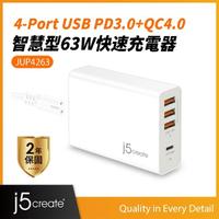 【j5create 凱捷】4-Port USB PD3.0+QC4.0智慧型63W快速充電器-JUP4263