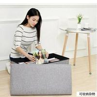 長方形收納凳子儲物凳可坐成人沙發凳家用收納椅子【天天特賣工廠店】