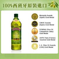 【西班牙BORGES百格仕】原味橄欖油(1000ml/瓶)