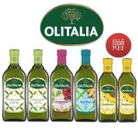 【Olitalia 奧利塔】精緻橄欖油x2+葡萄籽油x1+玄米油x1-1000mlx4瓶(+頂級葵花油500mlx2瓶-禮盒組)