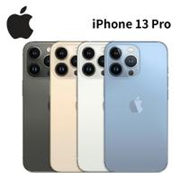 ( 刷指定卡享10%回饋 )Apple iPhone 13 Pro 6.1吋 (128G/256G/512G/1TB) 智慧型手機