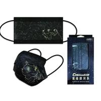 【S.H. 上好生醫】醫療防護口罩-銀河系貓15入/盒(台灣製造 雙鋼印)