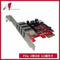 Awesome PCIe 4埠 USB3.0 擴充卡 AWD-UB-120LN