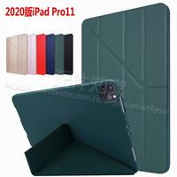 【Y折休眠保護套】Apple iPad Pro 11吋 2020 2代、Pro 11 2021 3代 側掀軟殼皮套/支架斜立/防摔耐刮/A2229/A2069/A22328/A2377/A2459-ZW