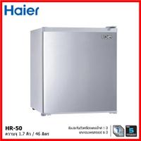 HAIER   ตู้เย็นมินิบาร์ 1.7 คิว รุ่น HR-50