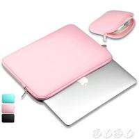 電腦包     蘋果戴爾hp電腦mac book套air13pro13.3女14袋15.6寸筆記本內膽包 愛丫愛丫 母親節禮物