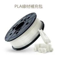 【XYZprinting】PLA Refill 600g 原色