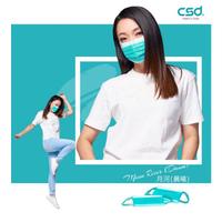 現貨 CSD 中衛 成人醫療口罩-月河晨曦50入盒裝