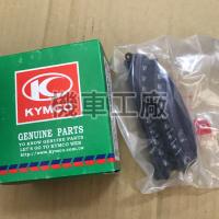 機車工廠 MANY 魅力 MANY110 MANY100 前方向燈 LED 電路版 KYMCO 正廠零件