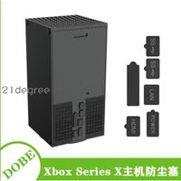 🏫🎣Xbox Series X主機防塵塞Series s主機防塵網防塵塞套裝TYX-0670