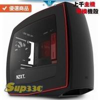 微星 MPG X570 GAMING PRO 技嘉 RTX3070 EAGLE OC 0D1 電腦主機 電競主機 電腦