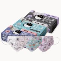 【易廷】Kuroro聯名成人醫用口罩3盒組(20入/盒x3│頑皮毛線球+在貓眼星雲+愛心蛋糕蝴蝶結)