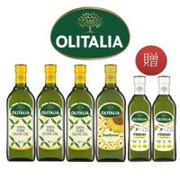 【Olitalia 奧利塔】純橄欖油1000mlx3+葵花油1000mlx1瓶(+高溫專用葵花油500mlx2瓶-禮盒組)