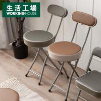 【生活工場】BASIC大地色系靠背折疊椅(滿額現折最後倒數)