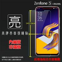 亮面螢幕保護貼 ASUS 華碩 ZenFone 5 ZE620KL X00QD/5Z ZS620KL Z01RD 保護貼 軟性 高清 亮貼 亮面貼 保護膜 手機膜