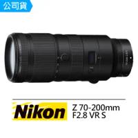 【Nikon 尼康】NIKKOR Z 70-200mm F2.8 VR S 變焦望遠鏡頭(公司貨)