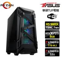 【華碩平台】R5六核{滄龍神將}RTX3070Ti獨顯電玩機(R5-5600X/32G/1TB_SSD/RTX3070Ti-8G)