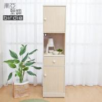 【南亞塑鋼】1.5尺二門一抽一拉盤塑鋼電器櫃/收納餐櫃(白橡色)