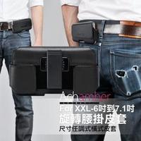 【Achamber】for 三星 Samsung Galaxy Note10/Note10+/Note9/Note8 真皮旋轉腰掛橫式皮套