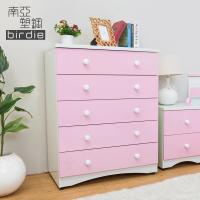 【南亞塑鋼】貝妮2.7尺粉色塑鋼五斗櫃