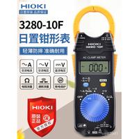 🏬現貨速發🏬HIOKI日置3280-10F鉗形表萬用表3288-20日本進口鉗型電流錶CM3289 0nfc