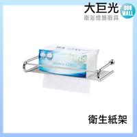 【大巨光】不鏽鋼抽取式衛生紙架/置物架/廚衛兩用/#304不鏽鋼(5307)