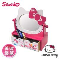 【Hello Kitty】凱蒂貓 繽紛玩美 大頭化妝鏡抽屜盒 桌上收納 美妝收納(正版授權台灣製)