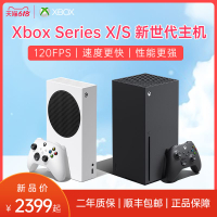 微軟Xbox Series X遊戲主機xboxseriesx家用娛樂體感超高清遊戲機國行新款xboxseries單機標配