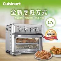 【Cuisinart 美膳雅】17L多功能氣炸烤箱(TOA-60TW)