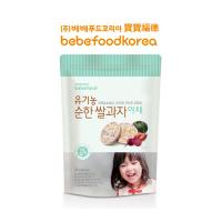 【領券滿額折50】韓國 BEBEFOOD 寶寶福德 糙米餅-蔬菜★愛兒麗婦幼用品★