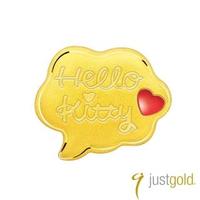 【Just Gold 鎮金店】Kitty Bear純金系列 黃金單耳耳環-Hello