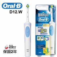 (勿上廠缺連續缺貨5天以上)德國百靈 歐樂B活力美白電動牙刷D12