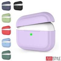 【AHAStyle】AirPods Pro 輕薄矽膠保護套(輕薄系列 分離式)