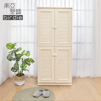 【南亞塑鋼】2.7尺四門塑鋼百葉高鞋櫃(白橡色)