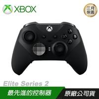 Microsoft 微軟 Xbox One Elite Series 2 無線控制器 菁英版 手把 搖桿 黑色