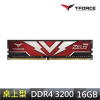 【Team 十銓】T-FORCE ZEUS DDR4-3200 16G CL20 桌上型超頻記憶體