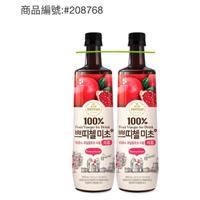 🌈Costco👉Petitzel 石榴果醋 900ml X2瓶