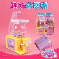粉紅兔趣味搖獎機(賓果對獎機)(授權)【888便利購】
