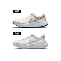 【NIKE 耐吉】ZoomX Invincible Run Flyknit 男鞋 女鞋 兩色 避震 運動 慢跑鞋 DJ5450-001 / CT2229-101
