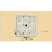 好時光~12吋 吸排風扇 通風扇 散熱風扇 110V 吸排兩用窗型排風扇