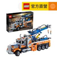【LEGO 樂高】科技系列 42128 重型拖吊車(工程車 卡車)