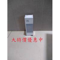 全美皙之密3號嫩白液2560全系列bwl商品#1-9號 公司貨