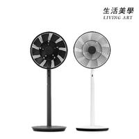 日本製 百慕達 BALMUDA【EGF-1700】電風扇 四段風量 14枚羽根 電扇 直立扇 DC風扇 EGF-1600 新款