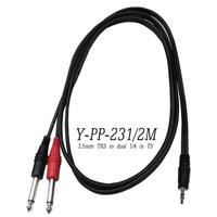 台製 Stander Y-PP-231 Y Cable Y型線 3.5mm 公 轉 雙 6.3mm 公【唐尼樂器】