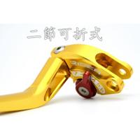 【LFM】Ridea JOYMAX Z 可調 可伸縮 可折 煞車拉桿 剎車 cruisym GTS300i RV250