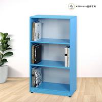 開放式塑鋼書櫃 收納櫃 防水塑鋼家具【米朵Miduo】